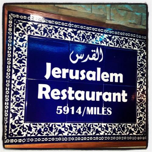 Jerusalem Restaurant in Falls Church, VA