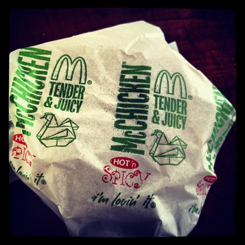 McDonald\'s in Miami Gardens, FL | 4686 Nw 183rd St | Foodio54.com