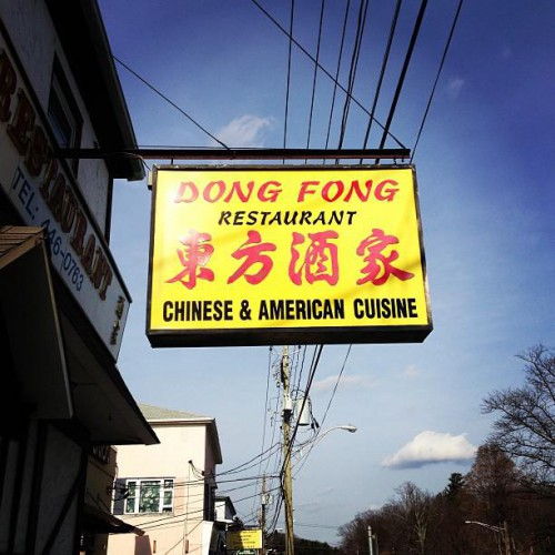 Chinese Restaurants Highland Ny