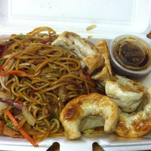 Shun\'s Kitchen in Albany, NY | 853 Madison Avenue | Foodio54.com