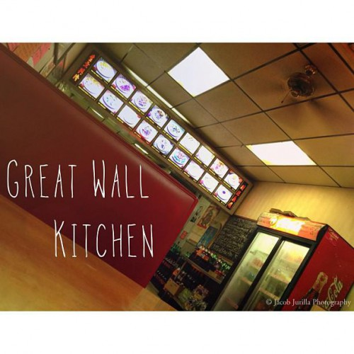 Great Wall Kitchen Lindenwold Nj