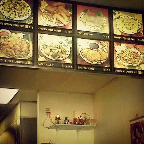 Jade Chinese Restaurant In Greensboro, NC