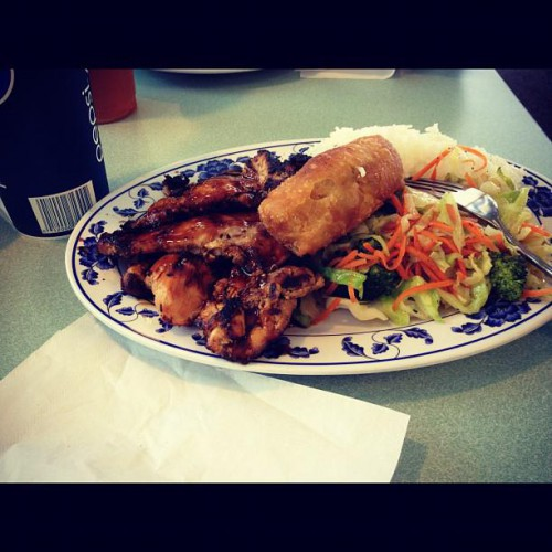Wu S Kitchen Beaverton