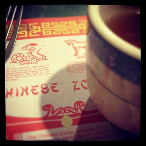 North China Restaurant In Chicopee Ma 1995 Memorial