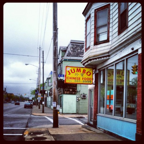 New Jumbo Chinese Restaurant in Cleveland, OH