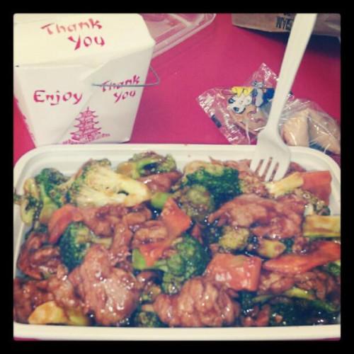 China Wok in Zephyrhills, FL | 7254 Gall Boulevard | Foodio54.com