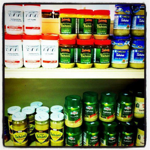 Yasmeens Mediterranean Foods In Saginaw Mi 3545 Bay Rd