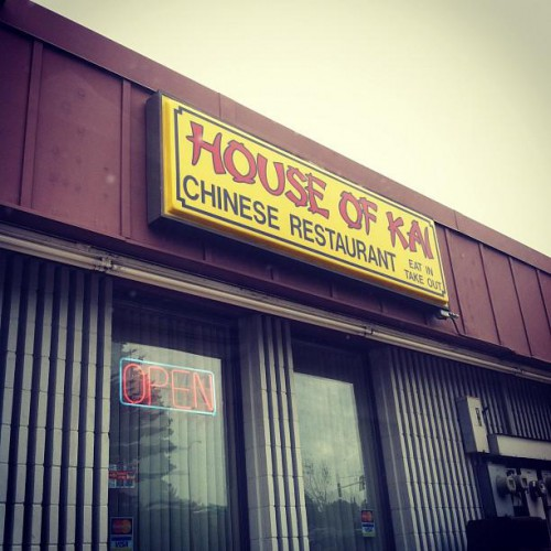 Best Chinese Restaurant In Minnesota