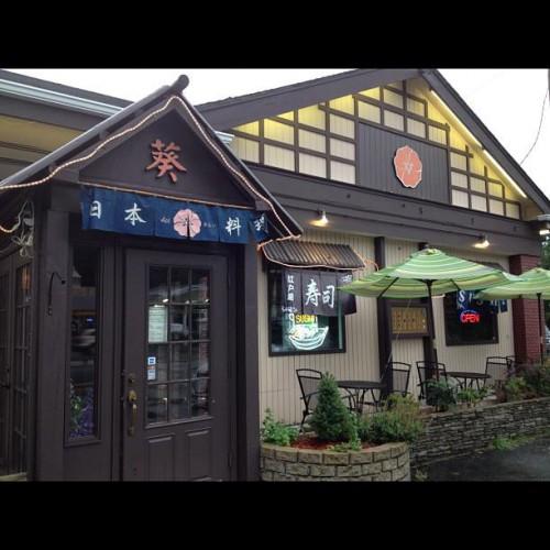 Aoi japanese restaurant in framingham ma 1060 worcester for Aoi japanese cuisine newport