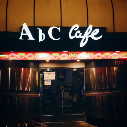 ABC Cafe in Monterey Park, CA