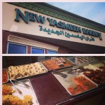 New Yasmeen Bakery in Dearborn, MI