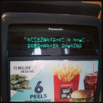 McDonald's in Lakeview, MI