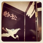 Hong Kong Restaurant in Gillette