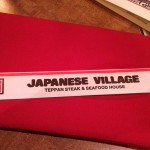 Japanese Village Restaurant in Victoria, BC