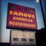 Famous Chinese Restaurant in Smyrna, TN