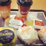 McDonald's in Ramsey