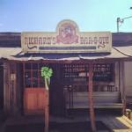 Richard's Bar-B-Q in Bolivar
