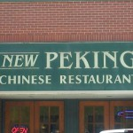 New Peking Chinese Restaurant in Kansas City, MO