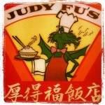 Judy Fu's Snappy Dragon in Seattle, WA