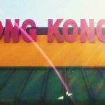Hong Kong Buffet in Rincon