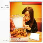 Popeye's Chicken in San Gabriel