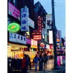China Town Cuisine in Buffalo