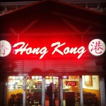 Hong Kong Restaurant in Fort Wayne