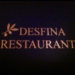 Desfina Restaurant in Cambridge