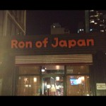 Ron of Japan in Chicago