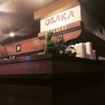Osaka Japanese Steak House in Leesburg