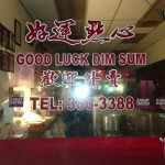 Good Luck Dim Sum in San Francisco, CA