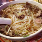 Pho Legend Noodle and Grill in Los Angeles