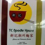 T C Noodle House in Austin, TX