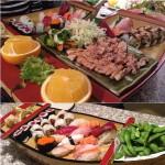 Osaka Japanese Bistro in Las Vegas