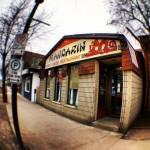 Mandarin Chinese Restaurant in Thunder Bay