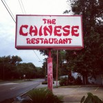 Chinese Inn-Nicholson in Baton Rouge, LA