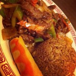 Great Wall Chinese Restaurant in Las Vegas