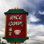 Rice Bowl Restaurant in Columbus