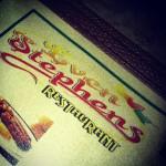 Even Stephen Restaurant & Catering in Berlin, CT