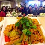Gein's Chinese Restaurant in Sacramento