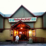 Ho Ho Gourmet in Salt Lake City, UT