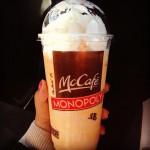 McDonald's in Elkhorn