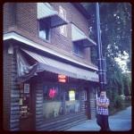Burt's Place in Morton Grove, IL