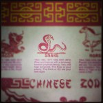 Silver Palace Chinese Restaurant in Whittier, CA