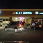 Best Chinese Food In Indian Trail Nc