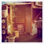 Namu Food Carts in Portland