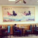 China Chef in Grayslake