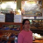 Best Buns Bread Company in Arlington, VA