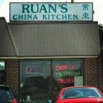 Ruan's China Kitchen in Oak Lawn, IL