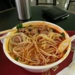 Vana Vietnamese Cuisine in Vancouver